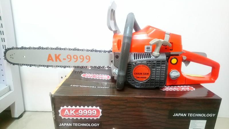ak9999-1-jpg.46050