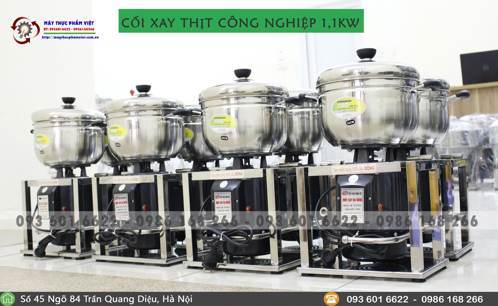 coi-xay-thit-cong-nghiep-mini-jpg.47907