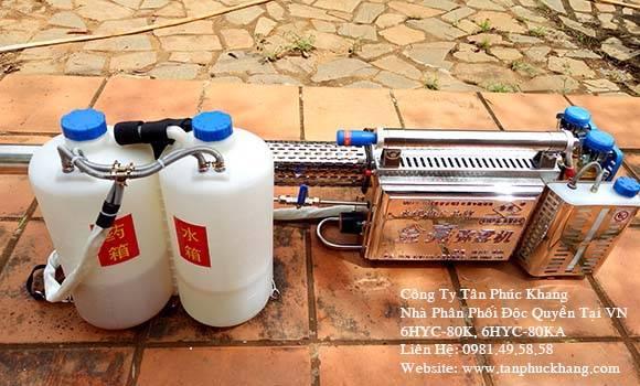 Jin-Liang-6HYC-80K-01-580x350.jpg