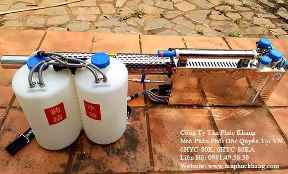 Jin-Liang-6HYC-80KA-01-580x350.jpg