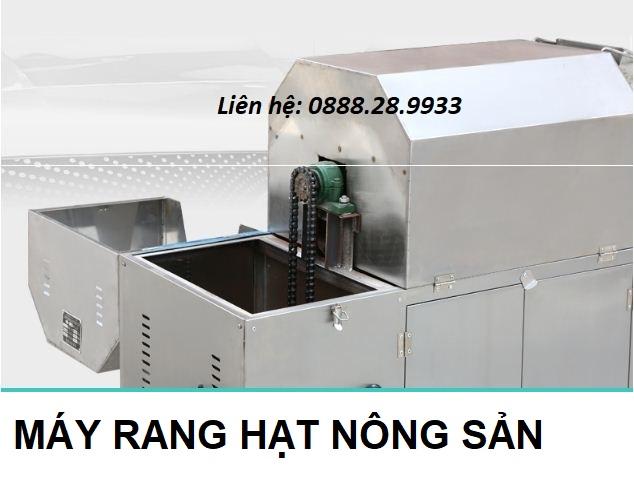 rang-hat-dieu-cy25-4-jpg.45686