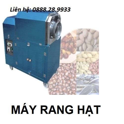 rang-hat-nong-san-hx50-jpg.45689